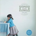 From the Bookcase: Girly Style Wardrobe by Yoshiko Tsukiori